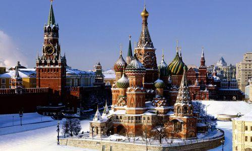 Rosja: Propozycja blokowania transakcji hazardowych