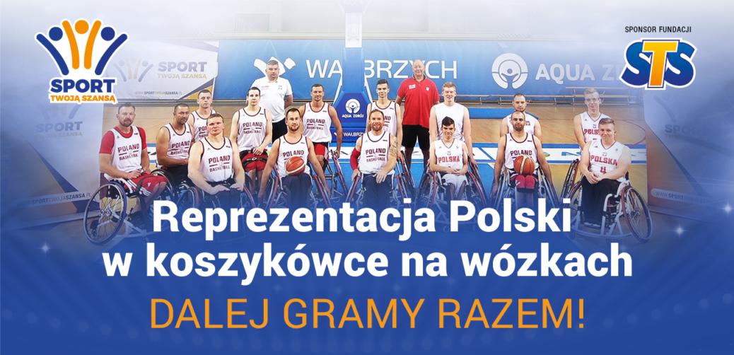 Fundacja STS dalej z reprezentacją Polski w koszykówce
